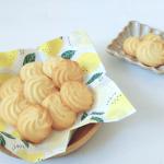 はちみつと米粉の絞り出しクッキーレシピ&作り方